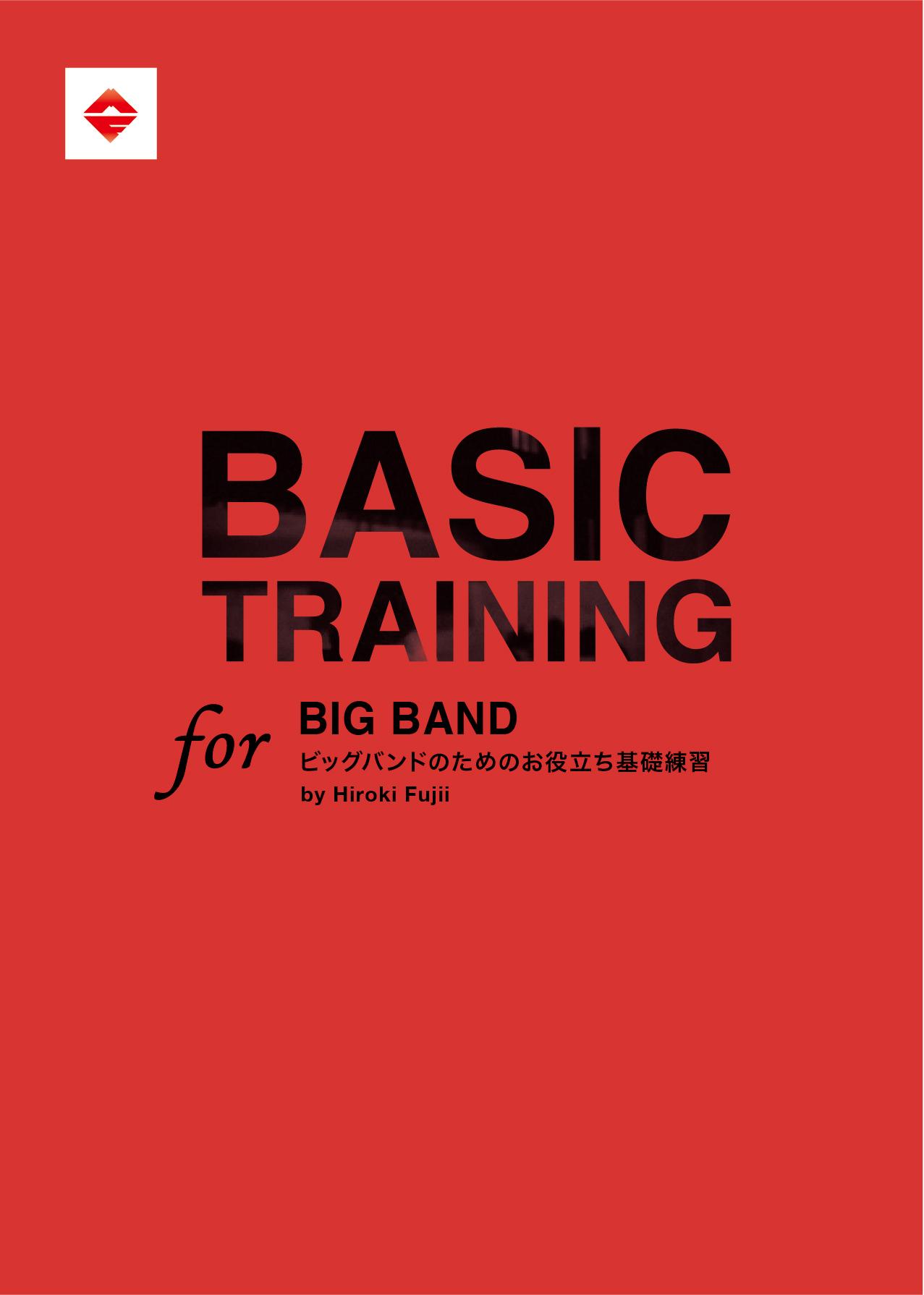 BASIC TRAINING for BIG BAND