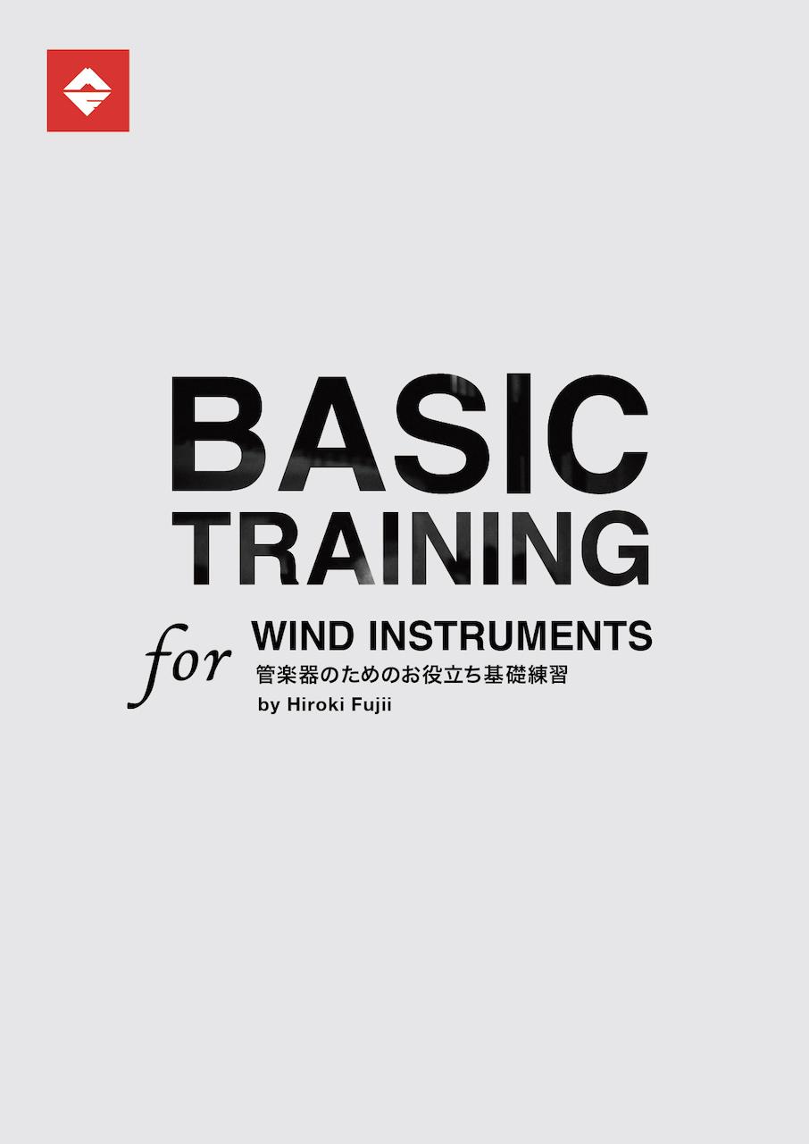 BASIC TRAINING for WIND INSTRUMENTS