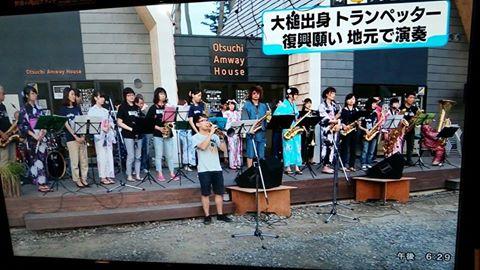 News Plus One-Otsuchi